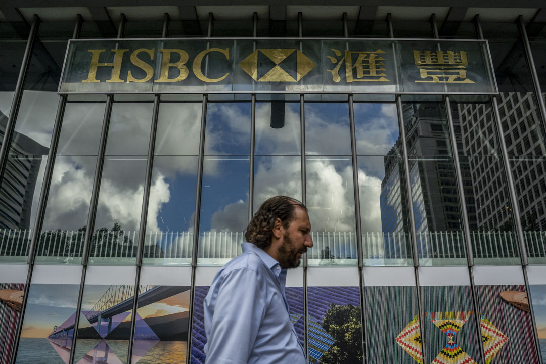 2020年6月16日,香港滙豐銀行總部。