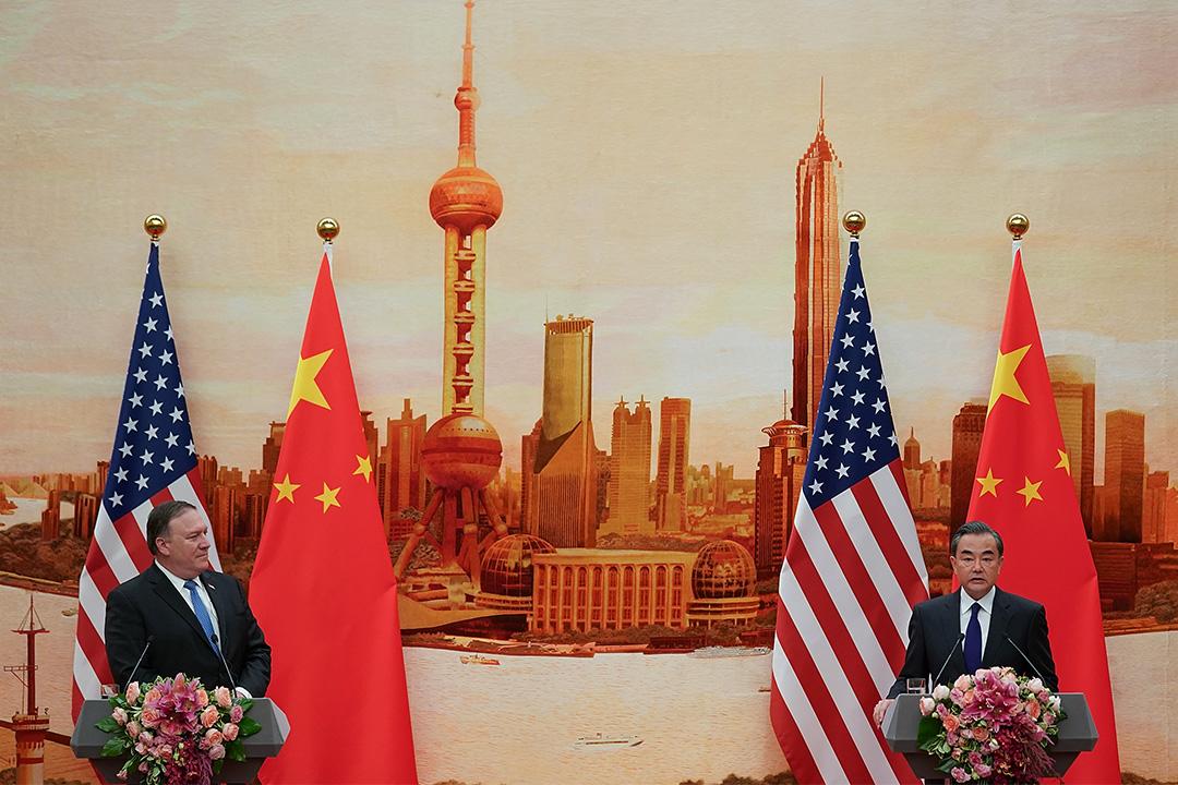 2018年6月14日北京,中國外交部部長王毅在人民大會堂與美國國務卿蓬佩奧舉行的新聞記者會上講話。