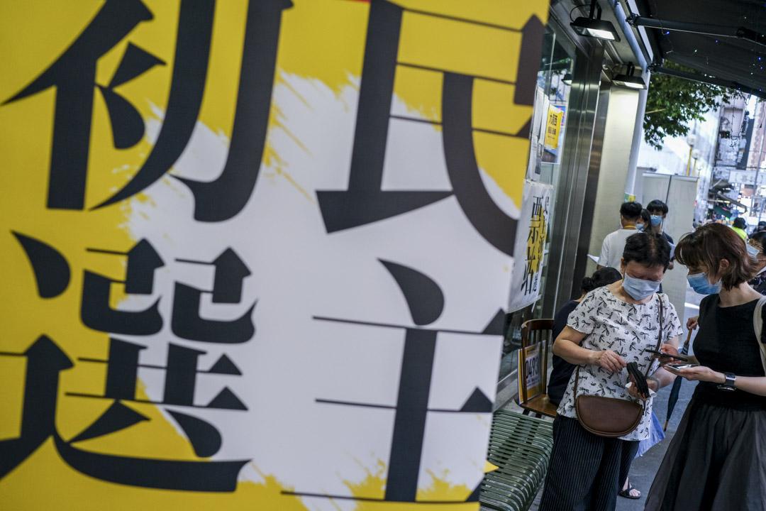 2020年7月12日,香港市民參加民主派立法會初選投票。 攝:廖雁雄/端傳媒