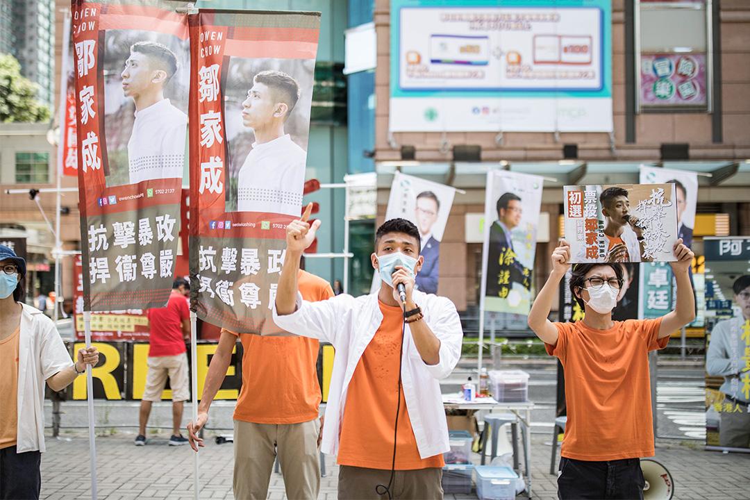 2020年7月12日,鄒家成在寶琳呼籲市民投票支持。