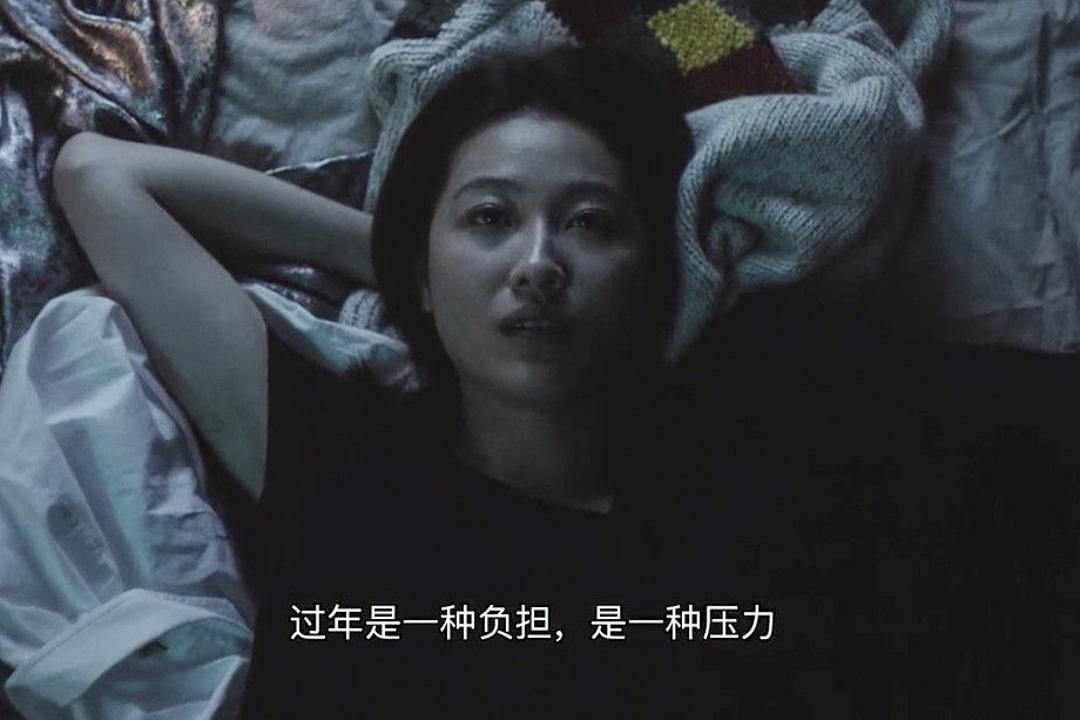 SK-II在上海相親角的廣告片段。