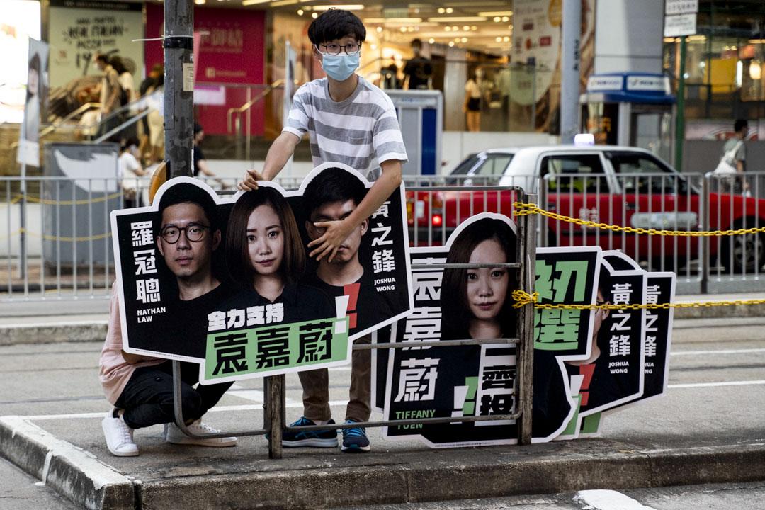 2020年7月11日,太古選舉團隊在民主派初選拉票區。