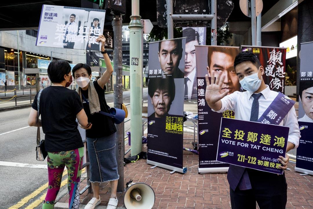 2020年7月11日,余若薇與陳淑莊協助公民黨香港島候選人鄭達鴻拉票。