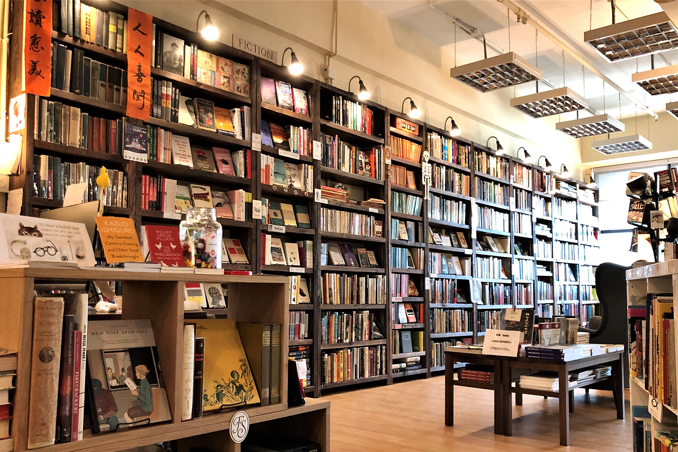 Bleak House Books 清明堂