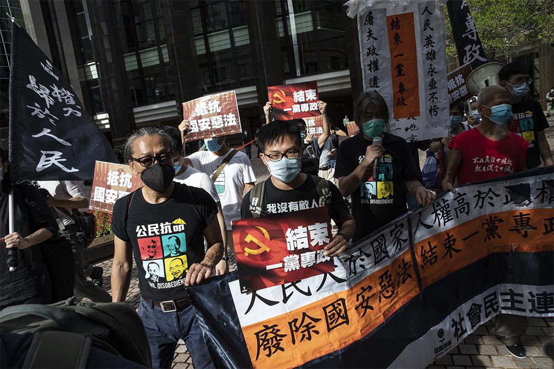 2020年7月1日香港,社民連在灣仔示威遊行抗議國安法。 攝:陳焯煇/端傳媒