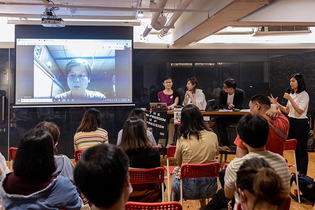 2020年6月9日,新井博之透過視像與觀眾在講座分享。