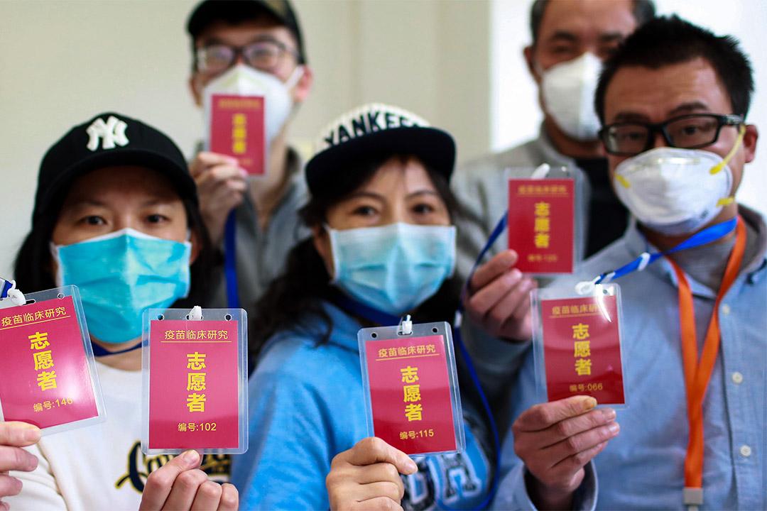 2020年4月15日武漢,220名來自武漢的志願者進行2019冠狀病毒疫苗的臨床測試。
