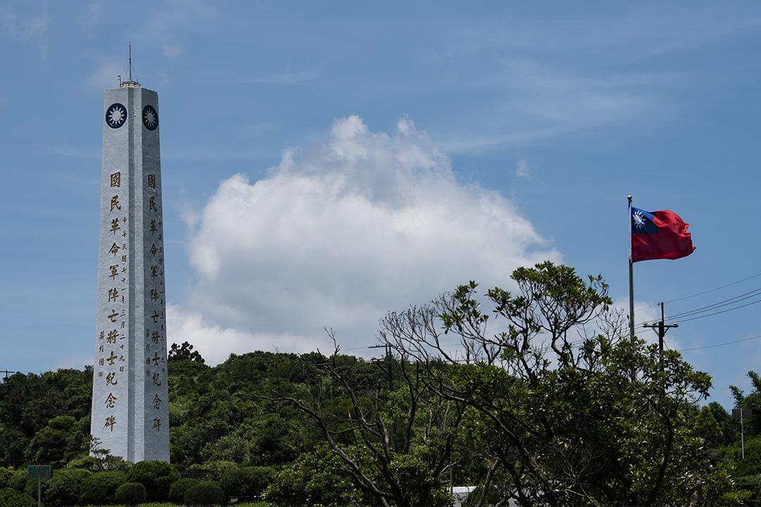 國民革命軍陣亡將士紀念碑。