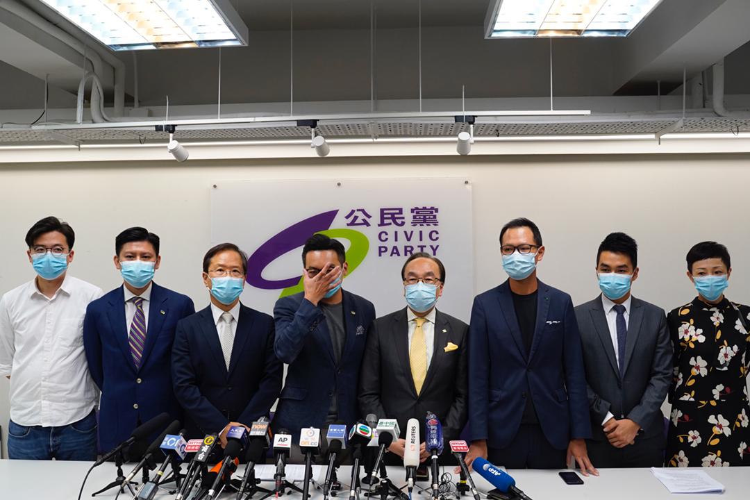 2020年7月30日,公民黨舉行記者會,就該黨四名立法會參選人均被裁定提名無效作出回應。 攝:林振東 / 端傳媒