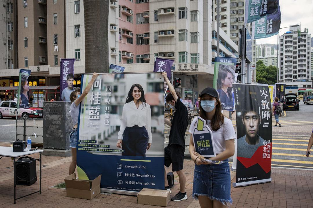 2020年7月11日,何桂藍團隊在大圍設立街站。