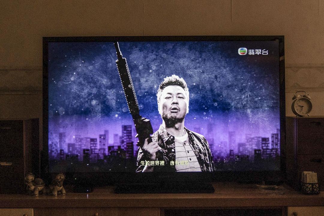 TVB電視劇《殺手》(2020)。