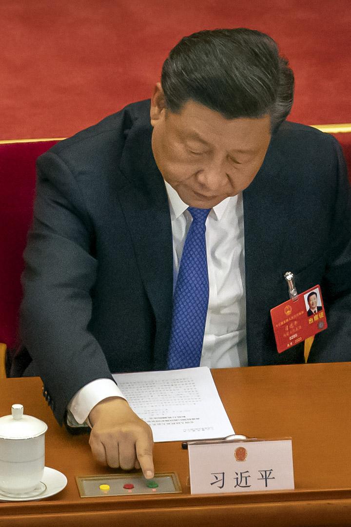 2020年5月28日,北京舉行的全國人大閉幕會議期間,國家主席習近平就一項有關香港的國家安全立法進行投票。