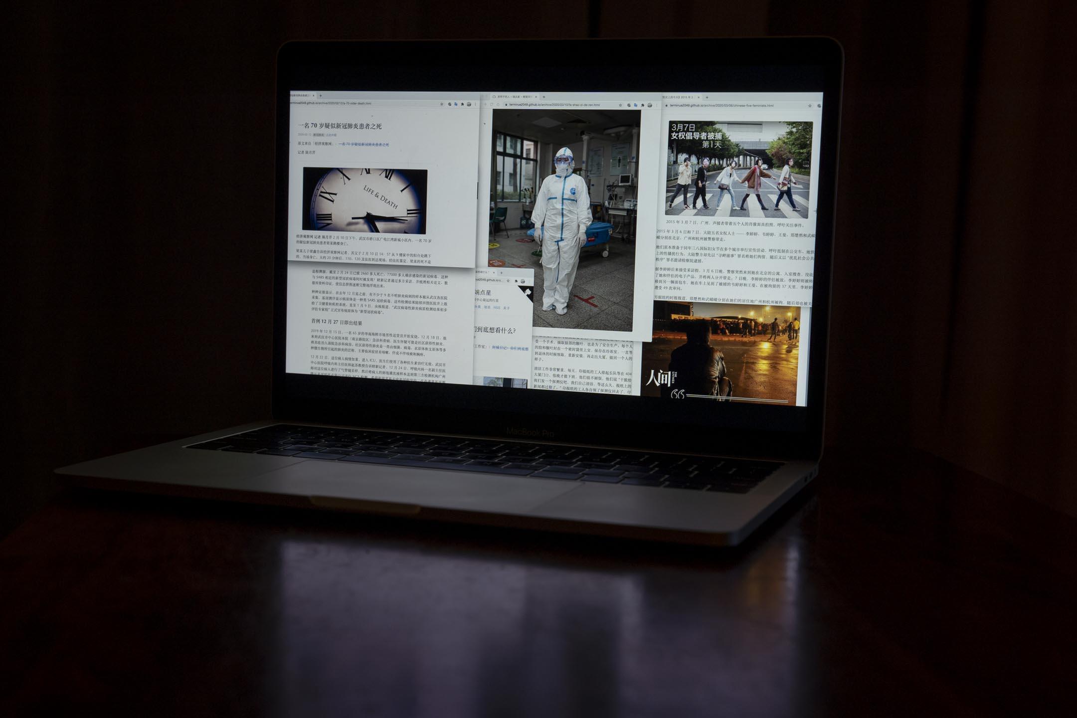 「端點星」網頁用去中心化的方式備份微信、微博等中國大陸平台上被刪除的文章,對抗信息審查和數字集權。 圖:端傳媒