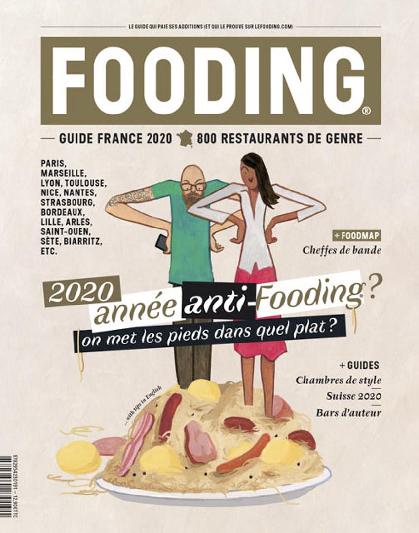 新生代指南「Le Fooding」。法國新生代餐廳指南「Le Fooding」。