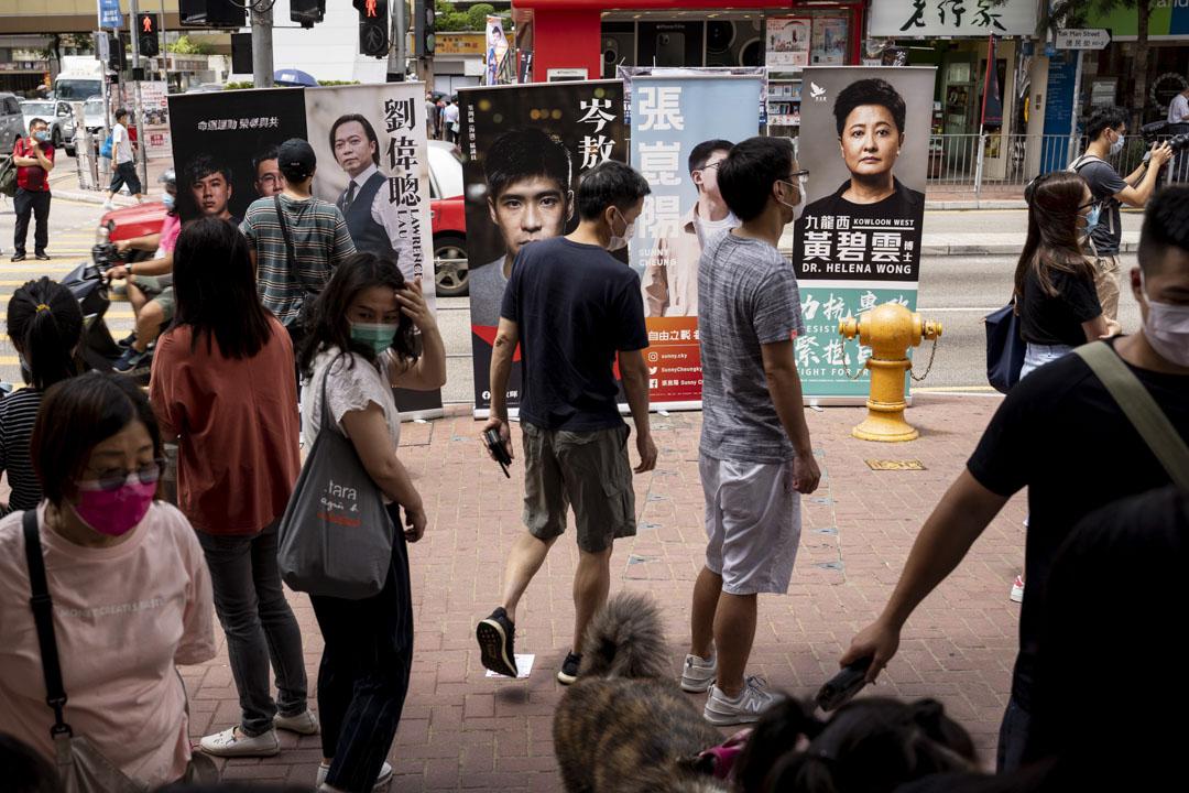 2020年7月11日,黃埔民主派35+公民投票拉票區。
