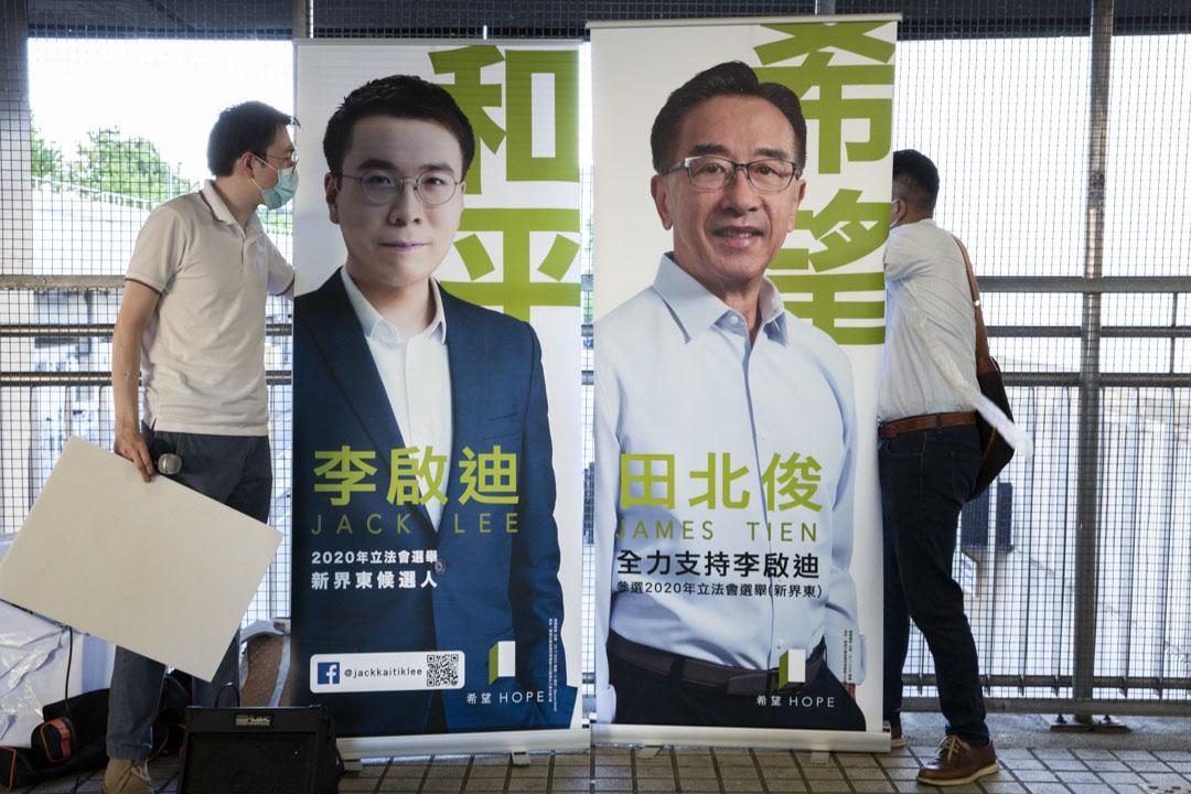 2020年7月21日,李啟廸在紅磡設街站,準備參選2020年立法會新界東地方直選。
