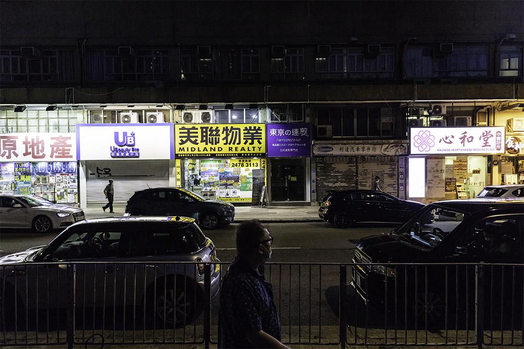 2020年7月18日,元朗鳯攸北街。