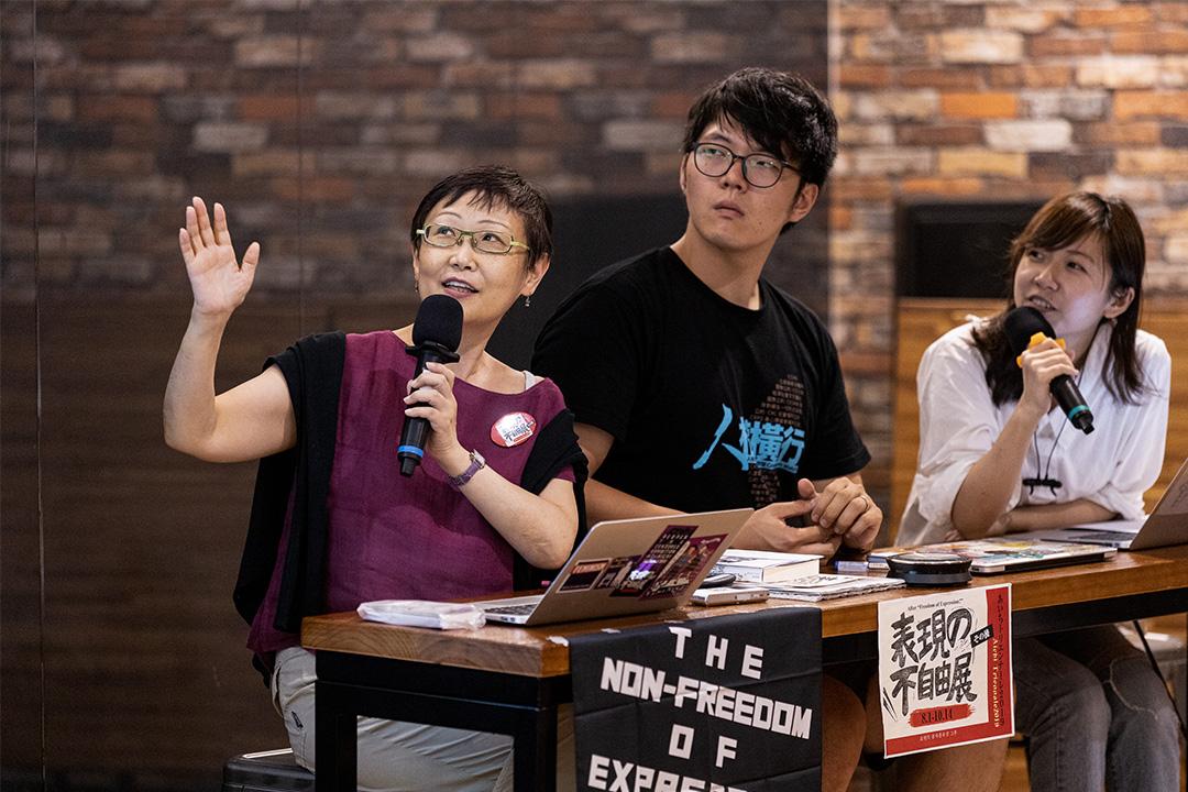 2020年6月9日,岡本有佳(左)在講座與觀眾分享。
