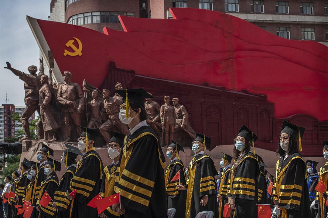 2020年6月30日北京,中國人民大學的中國學生舉行畢業典禮。