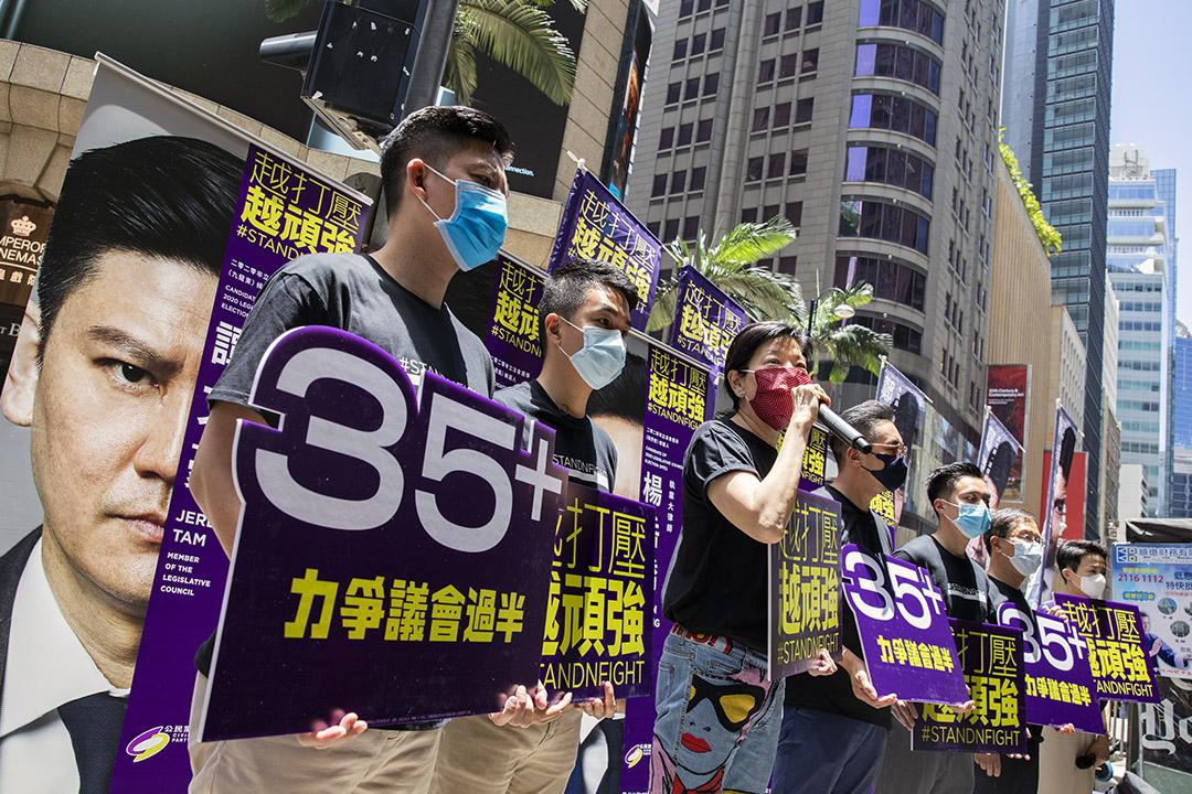2020年6月19日中環,公民黨於中環宣布參加民主派「35+初選」。 攝:陳焯煇/端傳媒