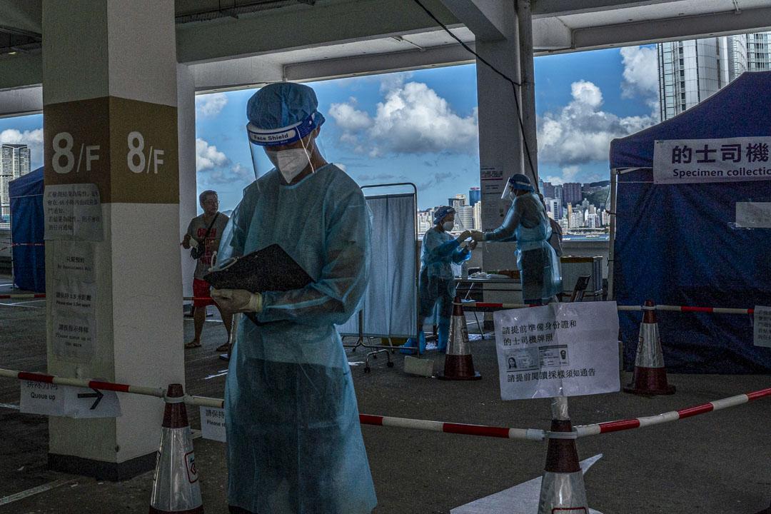 2020年7月27日,中環一個停車場設立了供的士司機進行新型肺炎病毒的檢測站。