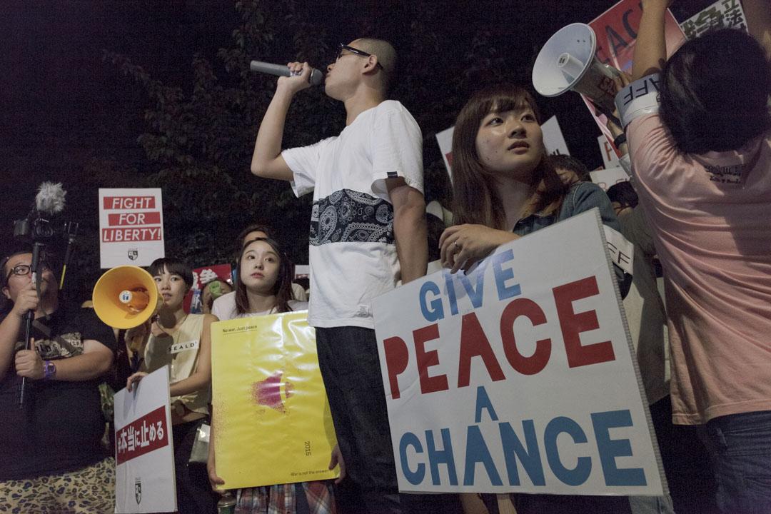 2015年7月11日,日本東京的反安全保障法案運動,反安保學生團體「SEALDs」舉行集會。