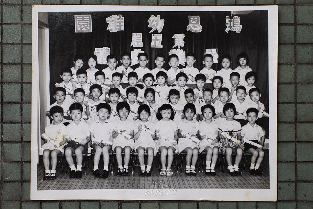 邢福增教授的幼稚園畢業照。