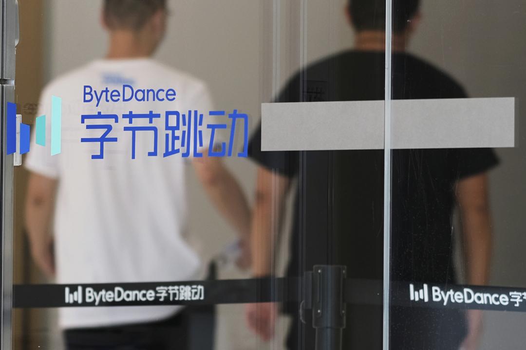 2020年7月7日,TikTok 母公司「字節跳動」位於中國北京的辦公室。 攝:Thomas Suen / Reuters