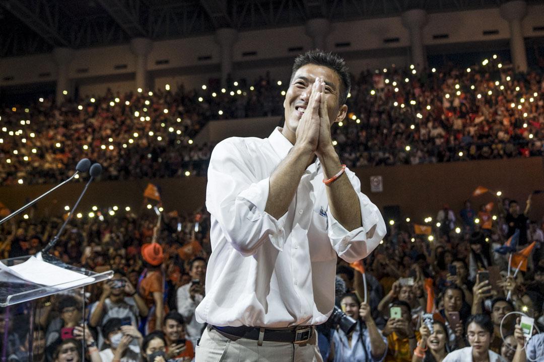 2019年3月24日,他納通在未來前進黨的集會上向支持者致意。