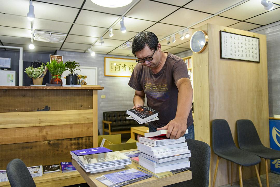 有河書店店主詹正德。