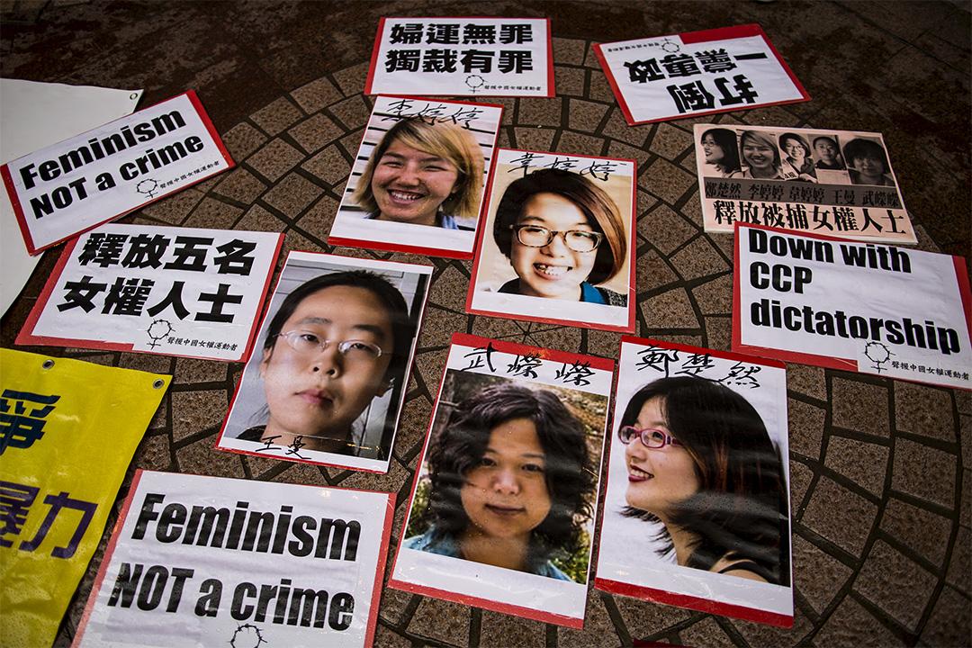 2015年4月11日香港,李婷婷,韋婷婷,王曼,武嶸嶸和鄭楚然的肖像,在一場抗議活動中示威者要求中國政府釋放他們。