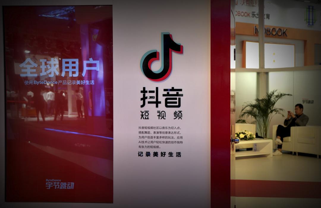 2018年4月21日,福建首屆數字中國峰會期間,抖音的宣傳攤位。