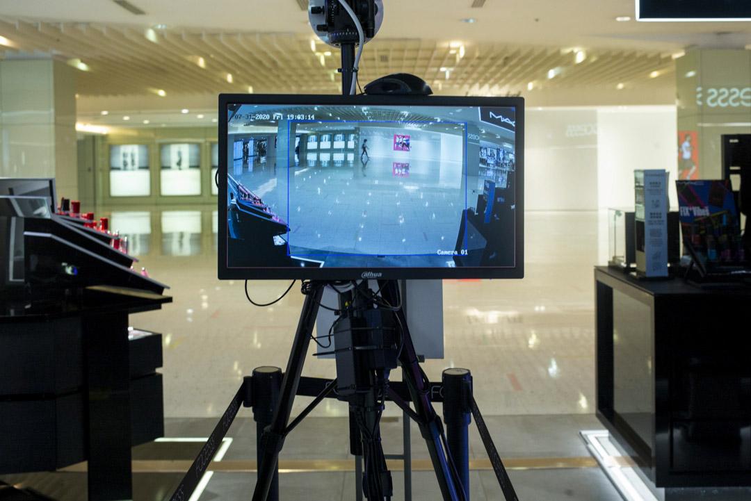 2020年7月31日,尖沙咀一個商場的體温檢測儀。