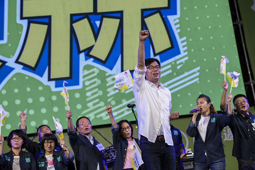 2020年8月15日,民進黨陳其邁勝出台灣高雄市長補選。