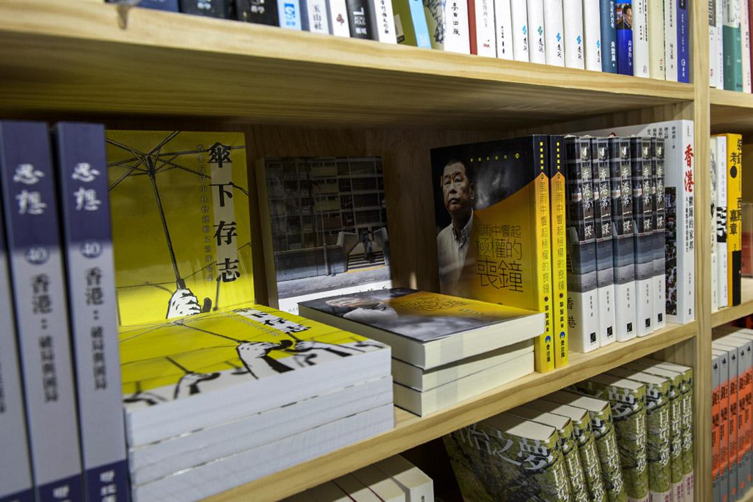 台灣有河書店。