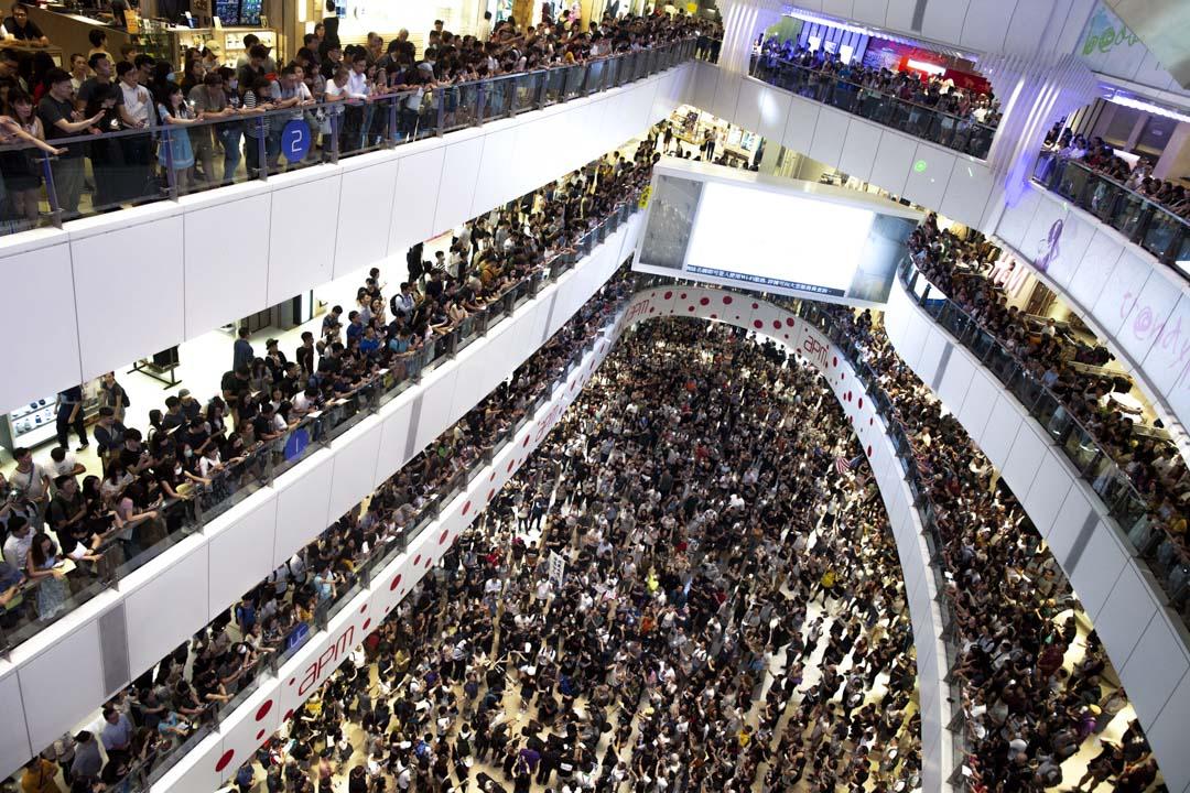 2019年9月12日,觀塘apm商場,數百市民高唱《願榮光歸香港》。