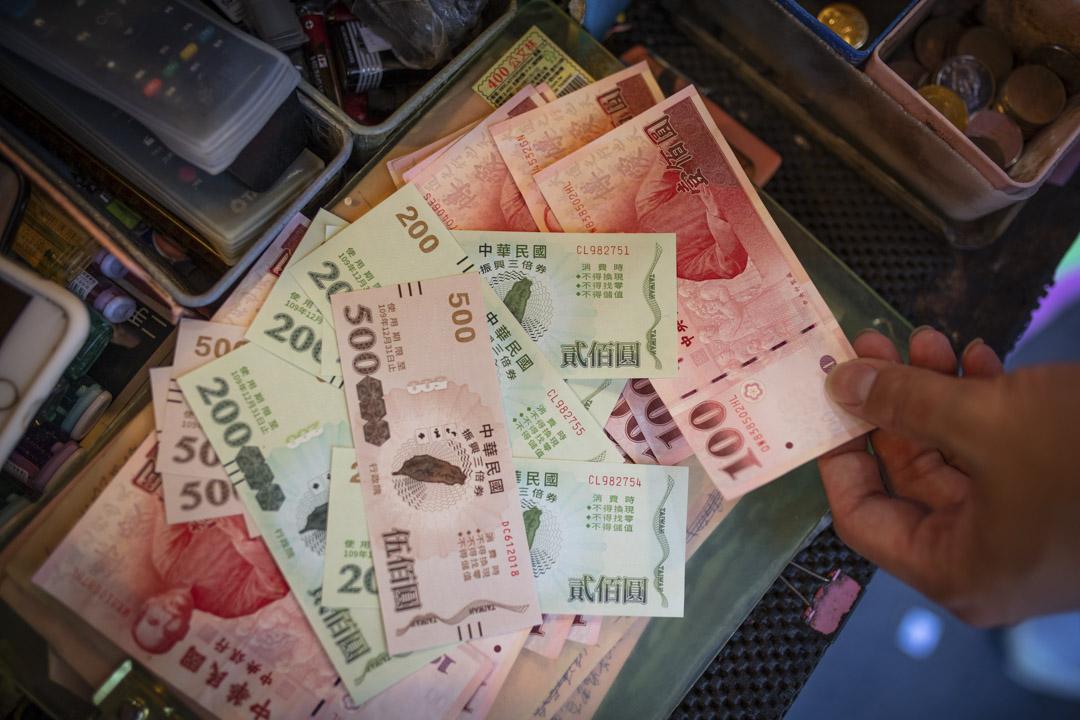 台灣行政院所推出的振興「三倍券」。