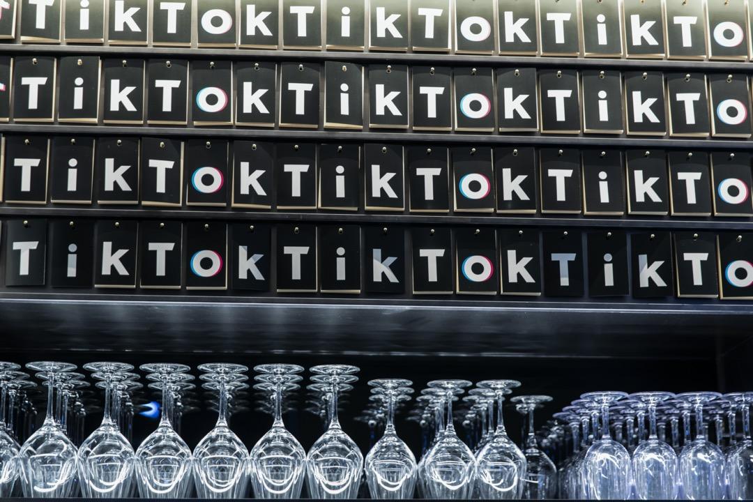 2019年2月,TikTok母公司字節跳動在日本舉行的一個活動。