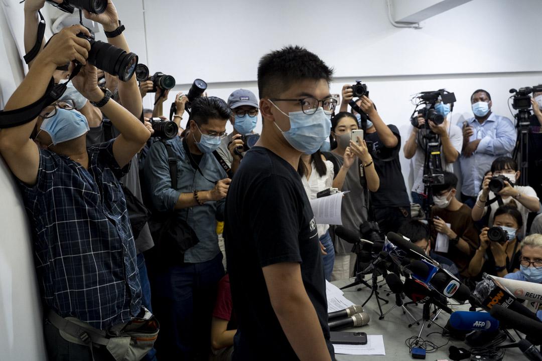 2020年7月31日,黃之鋒召開記者會回應被選舉主任DQ。