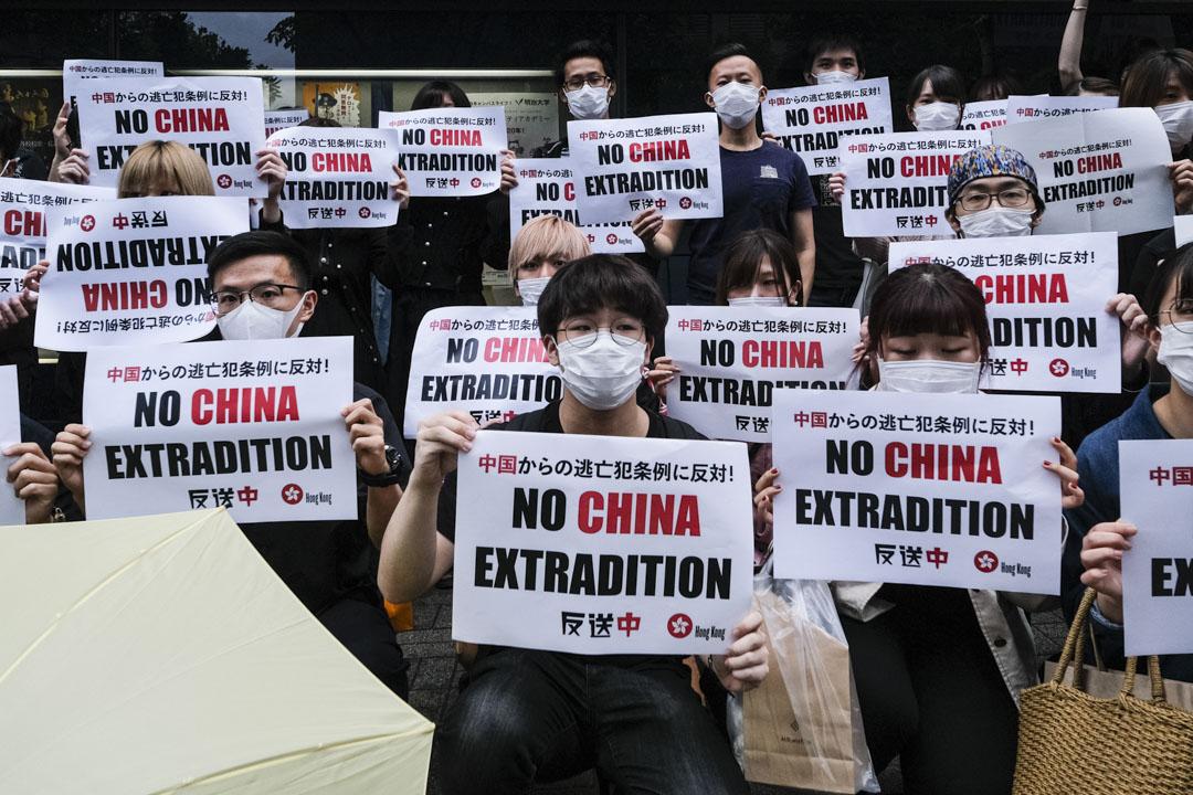 2019年6月12日,日本東京的明治大學日本留學生支持香港反修例運動。