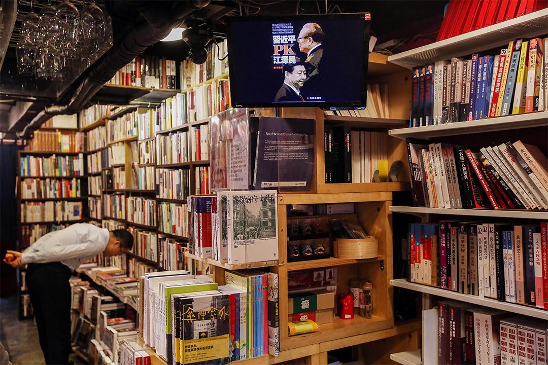 2016年1月4日銅鑼灣,一家書店售賣關於中國的政治,文化,經濟和社會問題的書籍。