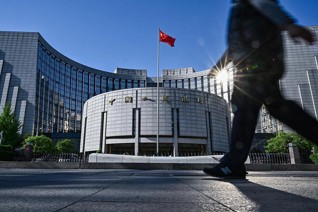 2020年4月20日北京,中國人民銀行。
