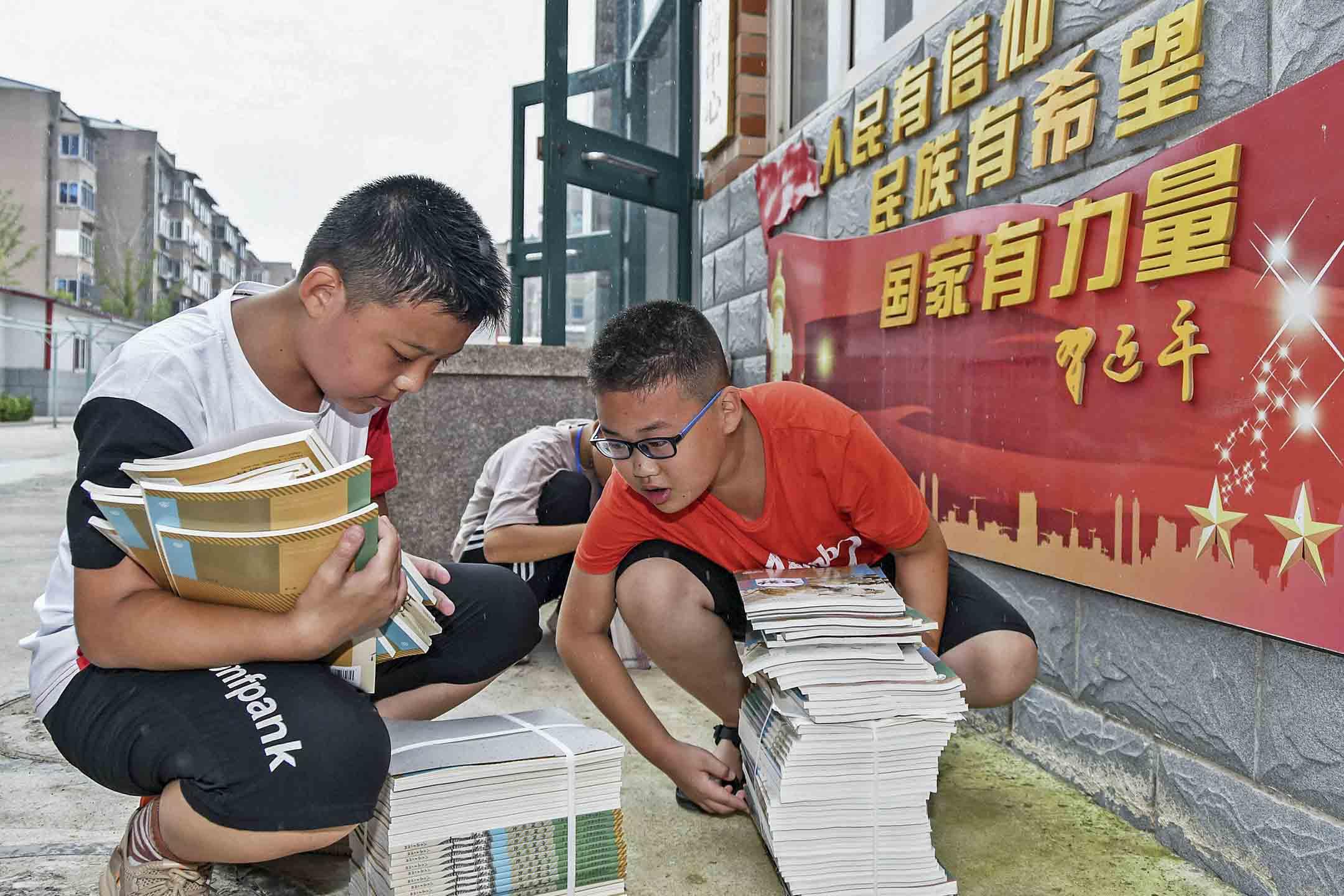 2020年8月31日,山東一間學校的學生收到新的教科書。