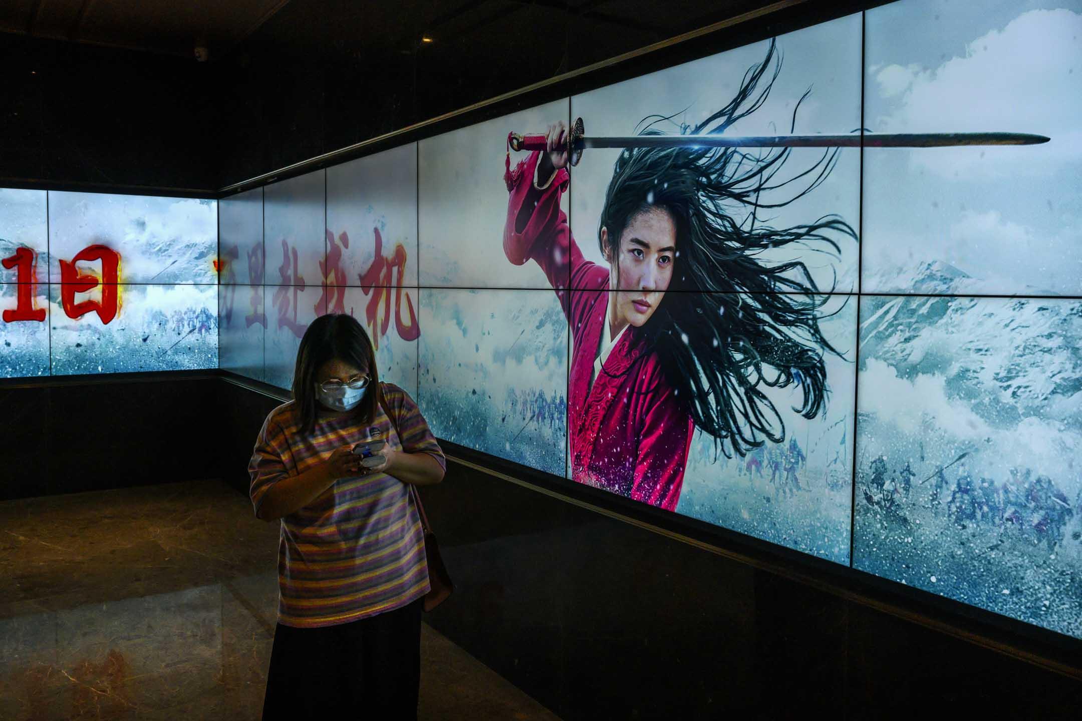 2020年9月11日,迪士尼電影《花木蘭》預告片在北京一家戲院播放。 攝:Kevin Frayer/Getty Images