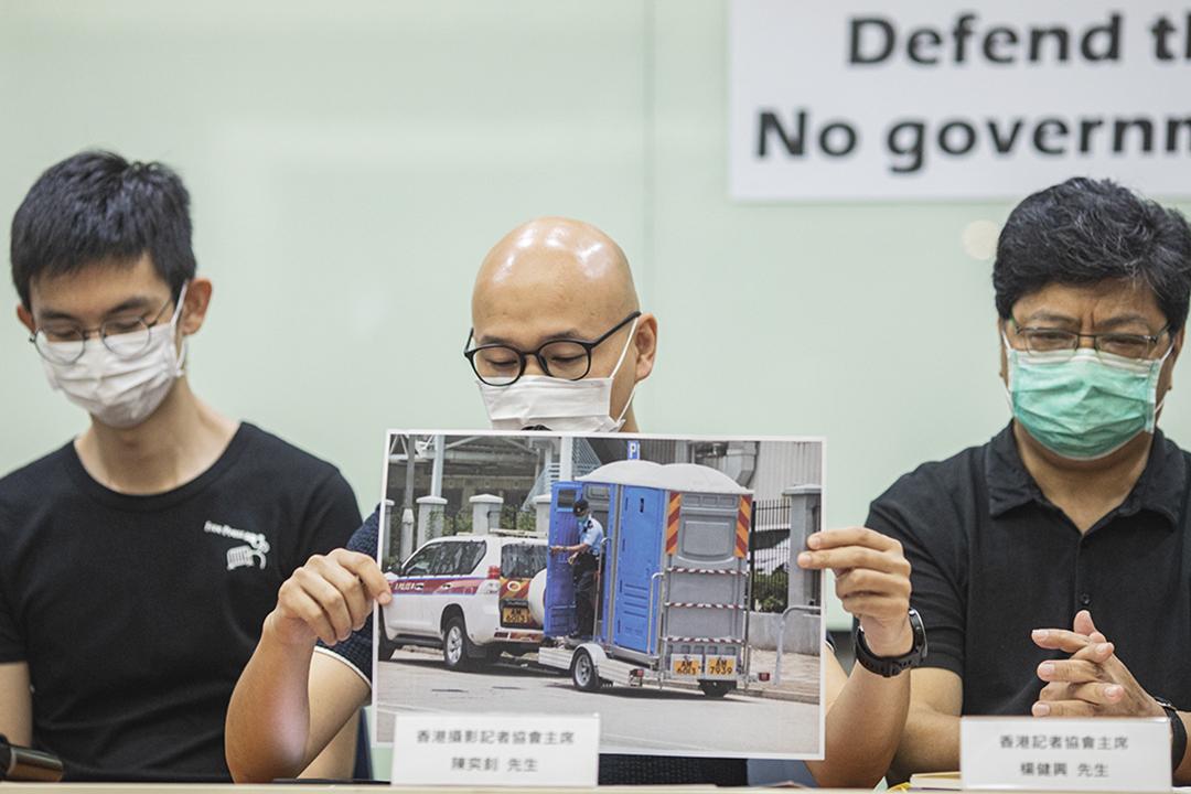 2020年9月24日,記協聯同幾個傳媒工會及組織舉行記者會反對警方修改「傳媒代表」定義,限制採訪自由。圖為香港攝影記者協會主席陳奕釗(中)展示於8月10日壹傳媒大樓封鎖區內媒體能拍攝的照片。