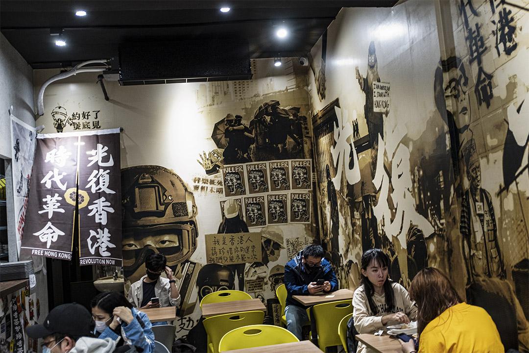 2020年4月23日台北,一間食肆黃店「保護傘」。