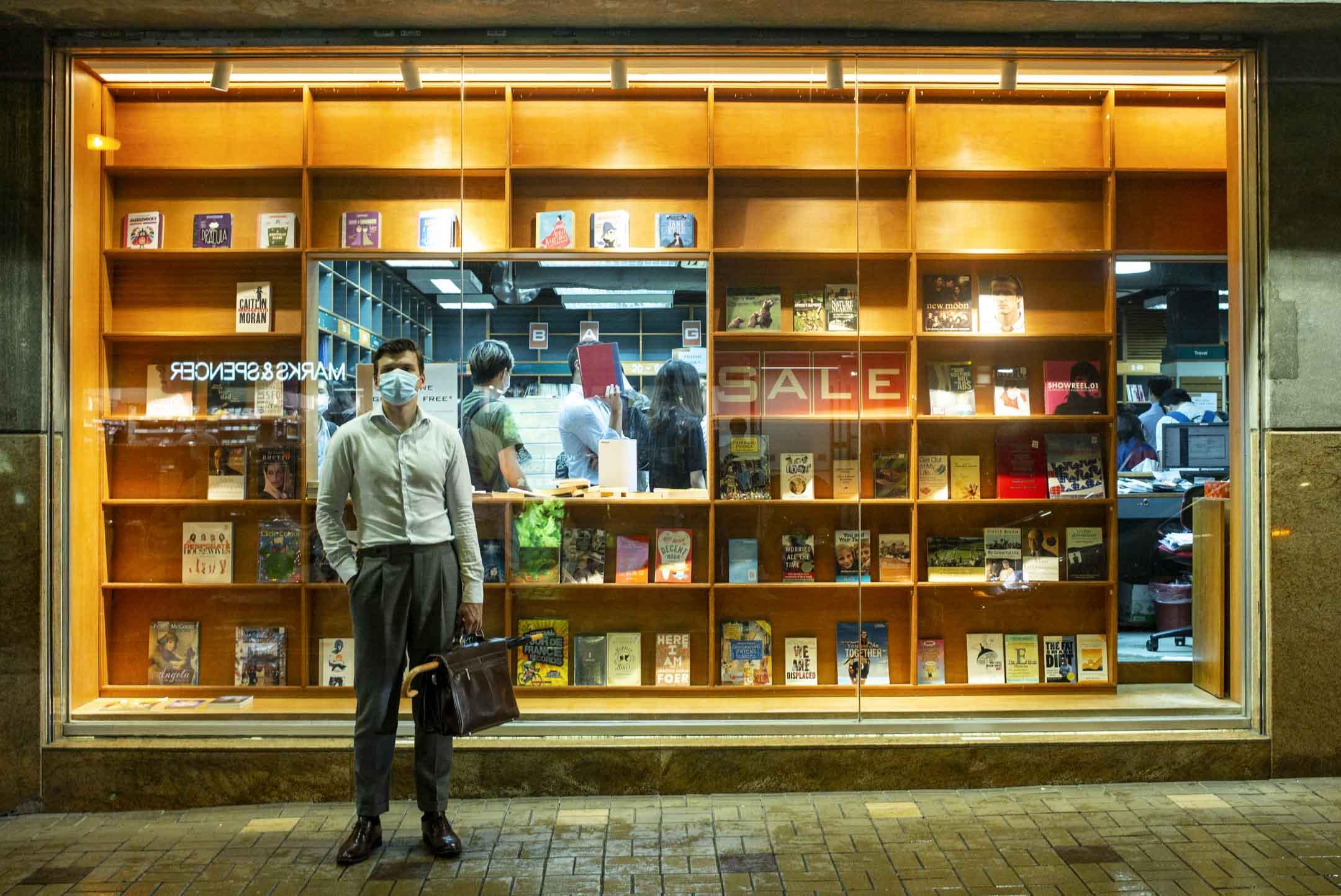 辰衝圖書有限公司(Swindon Book Co.)關閉其位於尖沙咀樂道的實體總店。 攝:林振東/端傳媒