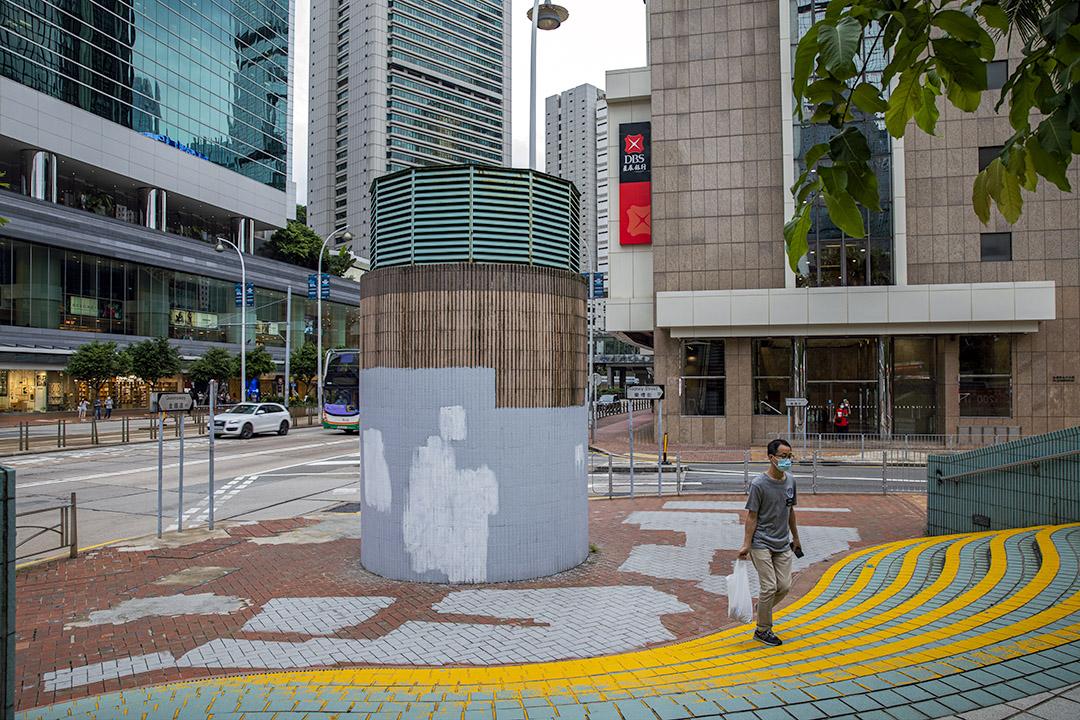 2020年9月11日香港金鐘,反修例運動期間曾被示威者塗鴉的牆。