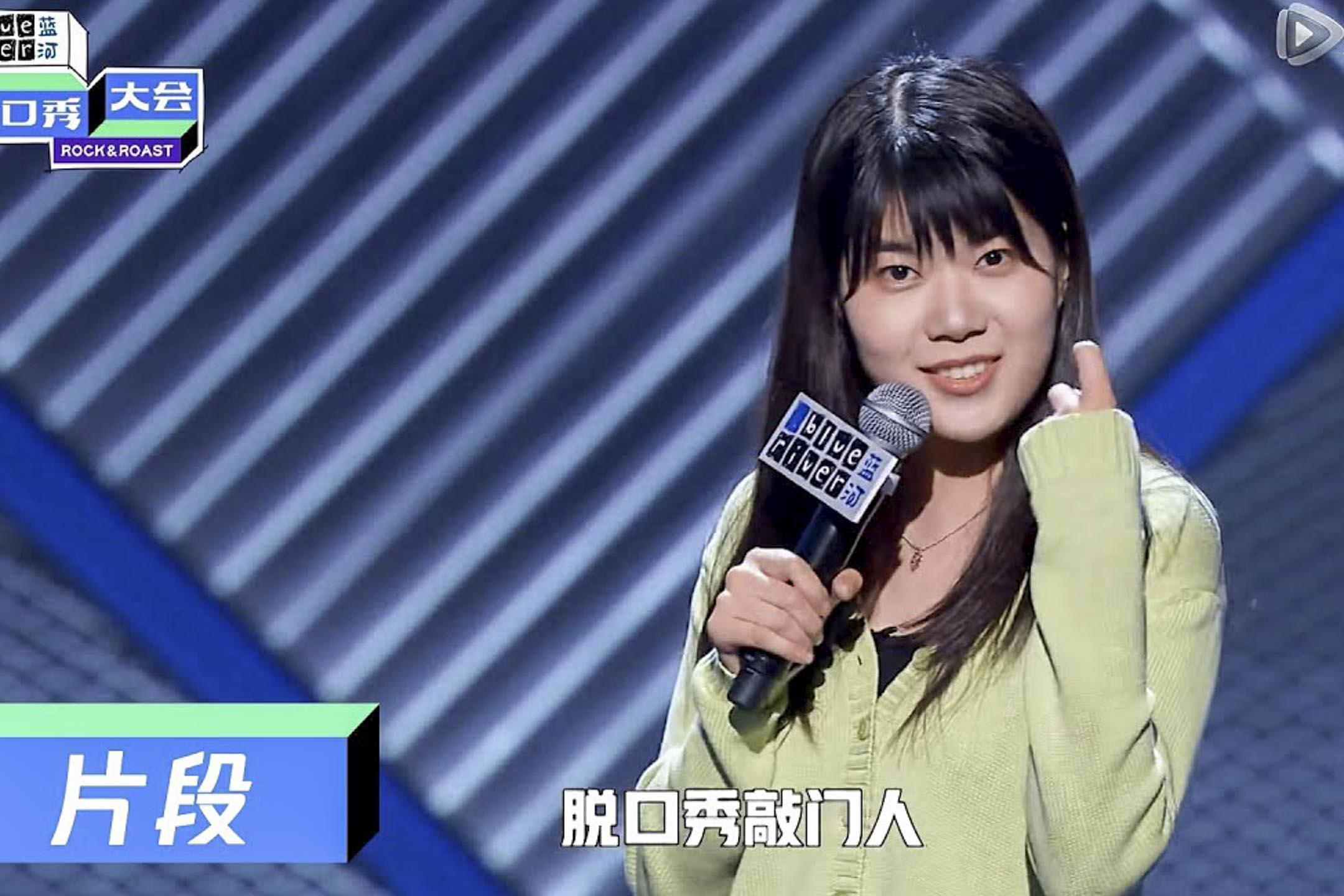 《脱口秀大會》選手楊笠。 圖:網上圖片