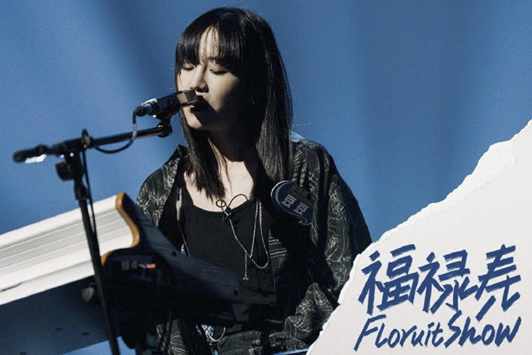 福祿壽在《樂隊的夏天》。